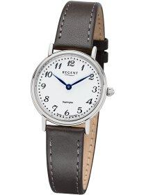 Armbanduhr klassisch weiß