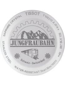 EVERYTIME Gent silver, Jungfraubahn