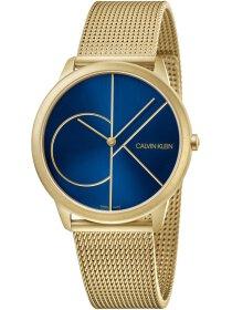 Armbanduhr, Milaneseband