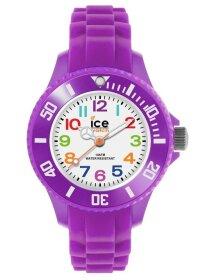 ICE-Mini Purple
